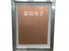 SMT铜网