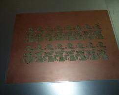 佛山AI铜网